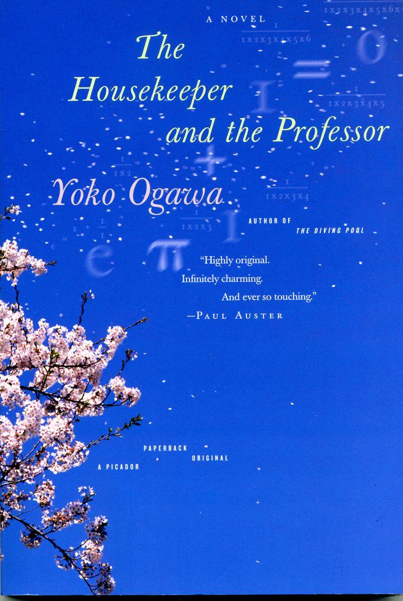 Ogawa book